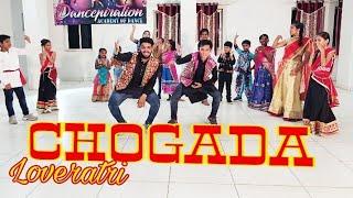 CHOGADA TARA DANCE CHOREOGRAPHY @DEEPAKRAMCHANDANI