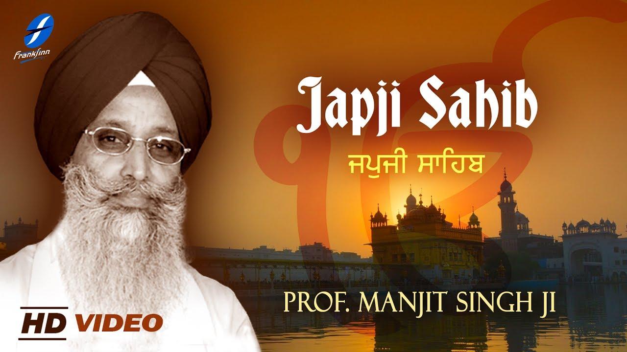 ਜਪੁਜੀ ਸਾਹਿਬ - JapJi Sahib Full Path- Nitnem Path - Prof