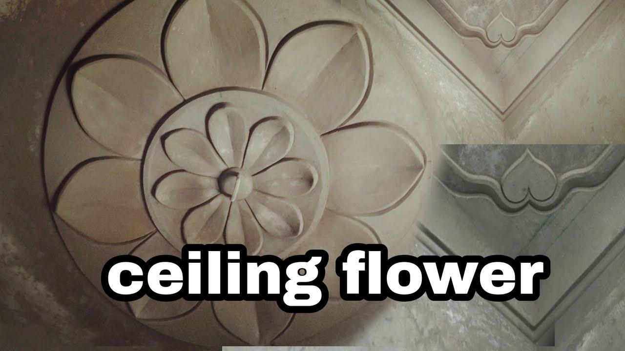 Ceiling Corner Design Ceiling Flower Youtube