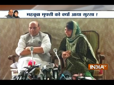 CM Mehbooba Mufti Gets Angry While Addressing the Media in J&K