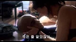 파니 핑크 (Nobody Loves Me, 1994)