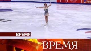В Москве стартовал этап Гран-при по фигурному катанию.