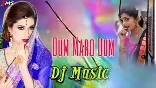 Dum Maaro Dum | Duniya Ne Humko Diya Kya Remix | Tik Tok Viral Song | Dj Mix | Dj Vishal Kolsiya |