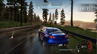 ГОНКИ Need for Speed Hot Pursuit Mitsubishi LANCER blue  0002