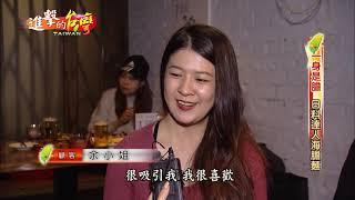 【預告】一身是膽 日料達人海膽麵-進擊的台灣