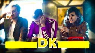 Смотреть клип Dk - Ну Че Ты Ft. Sovergon