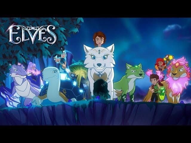The Shadow World, Part 3 - LEGO Elves - Episode 15