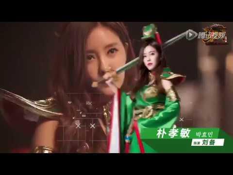 T-ara Chụp Hình Cosplay Game Mobile Mộng Tam Quốc Thủ Du