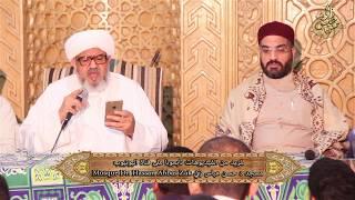 1- قراءة مولد البرزنجي الشيخ أسامة منسي بمسجد د حسن عباس زكي