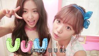 Apink - U You (Japanese Ver.)