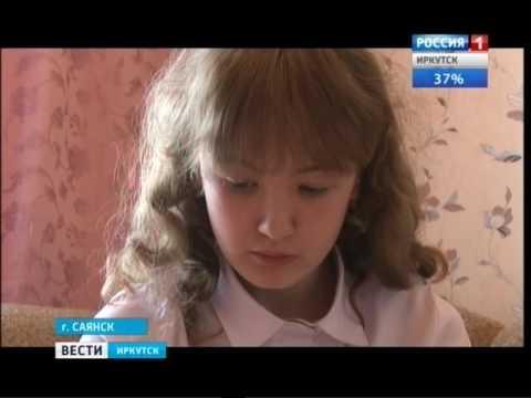 """Школьница из Саянска написала королеве Великобритании Елизавете и получила ответ, """"Вести-Иркутск"""""""