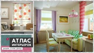 видео Шторы на балкон идеи и фото: окно с балконной дверью, кухня и зал, спальня и гостиная, тюль в комнату и жалюзи