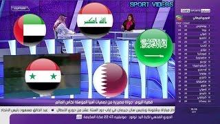 قضية اليوم .. حظوظ المنتخبات العربية في جولة مصيرية لتصفيات مونديال روسيا 2018