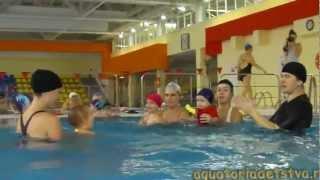 раннее детское плавание (Акватория детства).mp4