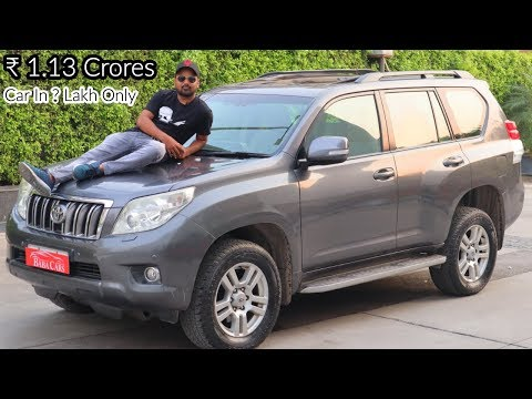 Land Cruiser Prado For Sale | Preowned Luxury SUV Car | My Country My Ride