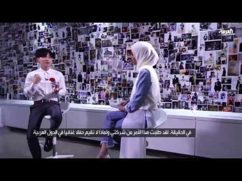 لقاء العربية مع Leeteuk قائد فرقة Super Junior - الجزء الثاني
