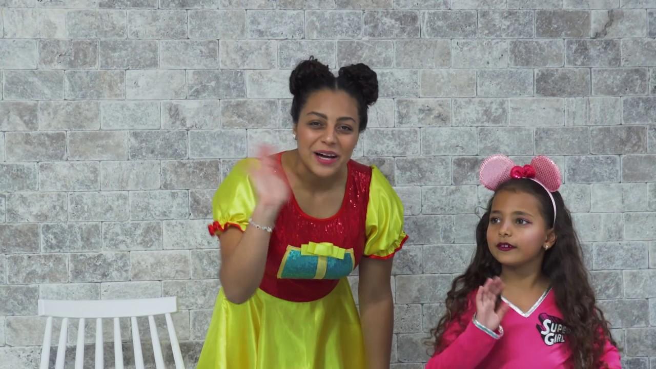 دودو والبنت الخارقة - dodo and the super girl