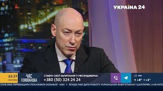 Гордон об истерике Путина, невыдаче