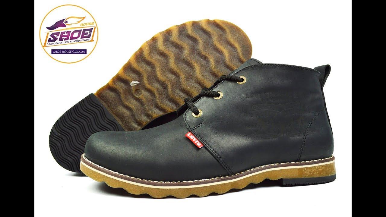 Купить кожаные мужские ботинки в Москве недорого в интернет .