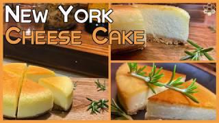 뉴욕 치즈 케이크 쉽고 빠르게 만드는 법 : [Soon…