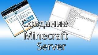 Создание сервера minecraft с помощью Hamachi(MrChuvak помогает создать сервер minecraft с помощью Hamachi! Надеюсь это видео было вам полезным!) Мой твиттер: https://twitter..., 2011-04-03T08:07:10.000Z)