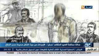 """عدالة: محاكمة العميد المتقاعد""""حسان""""..الإجراءات من حيث الشكل صحيحة حسب الدفاع"""