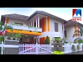 Karumankal house traditional and modern style   Veedu   Old episode    Manorama News