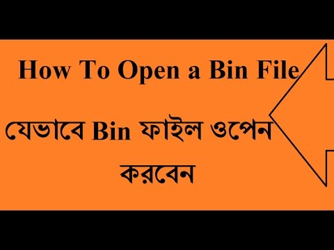 How To Open a Bin File