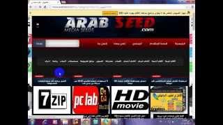 طريقة التحميل من موقع arabseed للمبتداين
