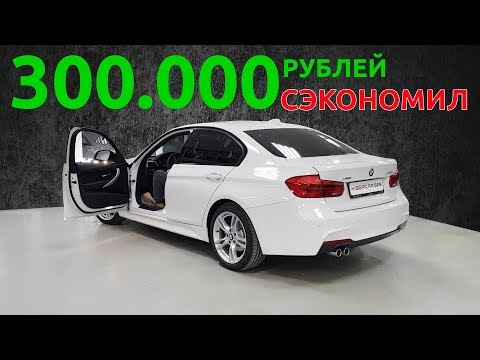 Функциональное дооснащение BMW F30: NBT EVO для BMW F30,  камера заднего вида для БМВ