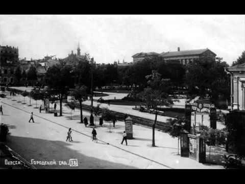 Дерибасовская старые фотографии Одесса