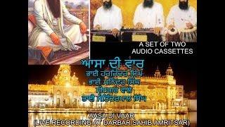 Asa Di Vaar Bhai Harjinder Singh Siri Nagar Wale Bhai Harjinder Singh Siri Nagar Wale Free MP3 Song Download 320 Kbps