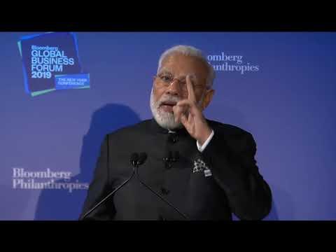 PM Narendra Modi`s Keynote address at Bloomberg Global Business Forum in New York, USA