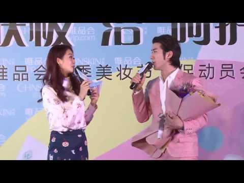 20170225 - Aarif 李治廷 Chnskin Webcast