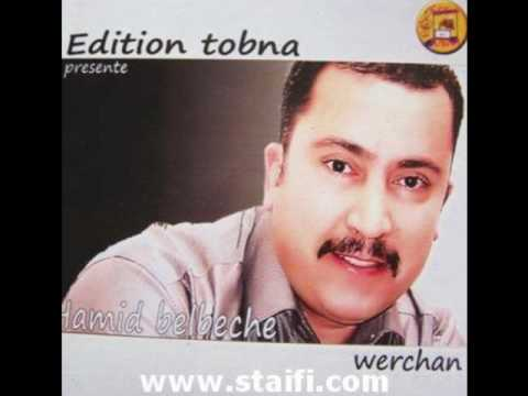hamid belbeche mp3 gratuit