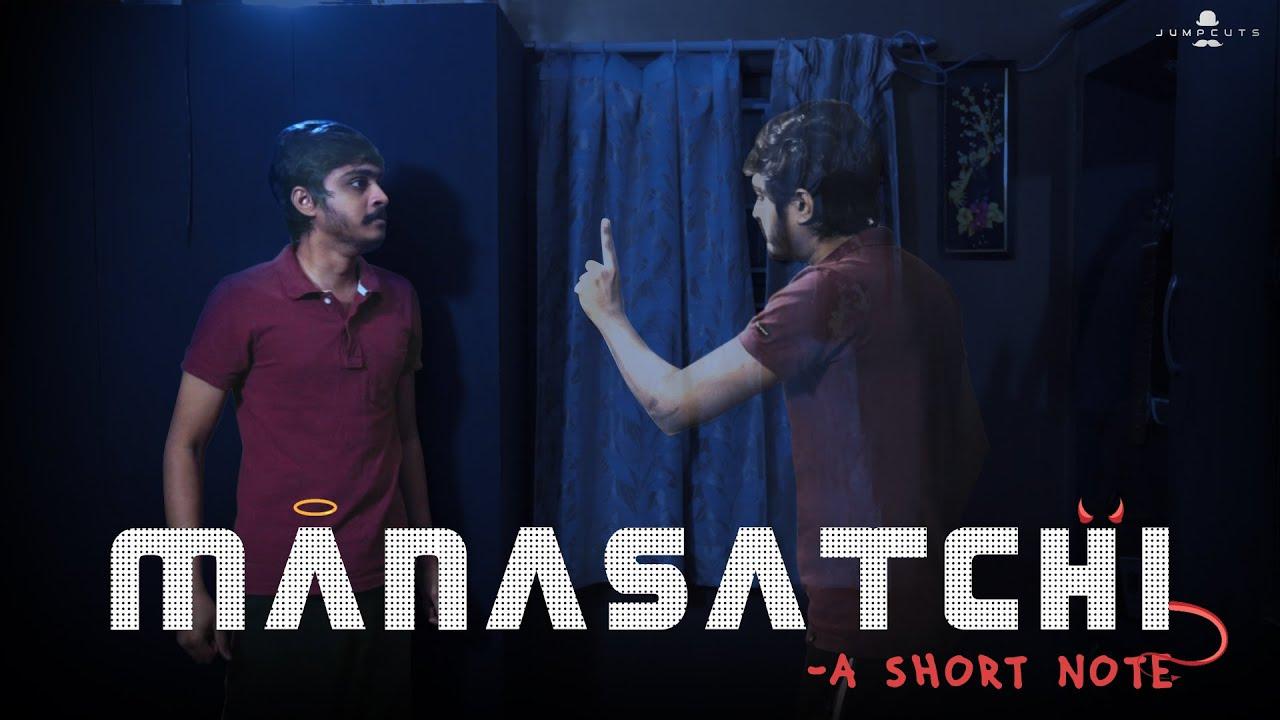Manasatchi - a short note | Jump Cuts | Hari & Naresh