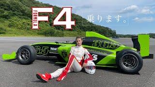 TOM'S FORMULA COLLEGE http://experience.tomsracing.co.jp/ □オフグリッドスタジオATOM'S http://tomscars.tomsracing.co.jp/atoms/ Beauty and the Speedでは ...