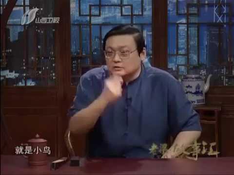 Wang Luobin 王洛宾 - 老梁