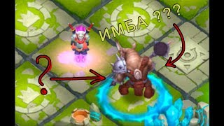 Битва Замков, новый герой Носорог / Castle Clash, New Hero Rhino