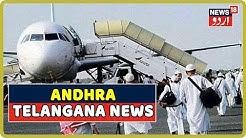Andhra Pradesh & Telangana News | July 26, 2019 | News18 Urdu