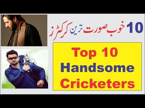 Thumbnail: Top Ten Most Handsome Cricket Players All the Time, 10 Khoobsurat Cricketers