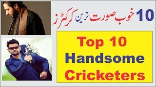 Top ten most handsome cricket players all the time, 10 khoobsurat cricketers