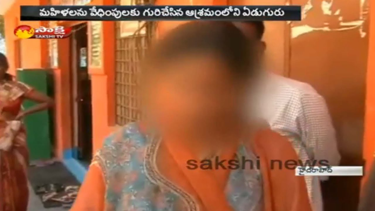 Women Forced Into Prostitution In Ashram || Hyderabad