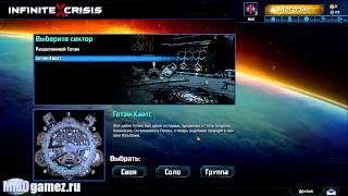 Infinite Crisis  Обзор МОБА онлайн игры в стиле Дота