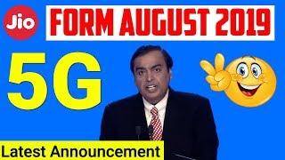 Jio 5G Launch date in India Revealed... | Latest update for Jio users