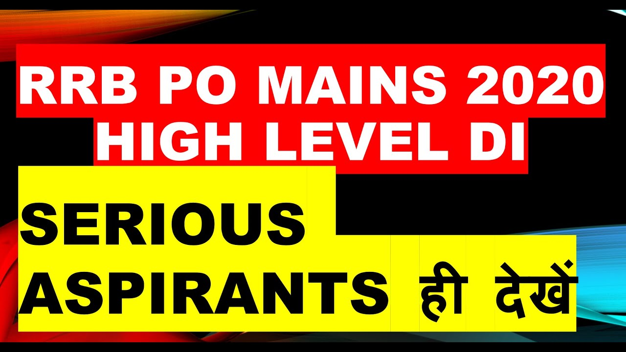 RRB PO MAINS LEVEL DI | IBPS RRB PO MAINS 2020