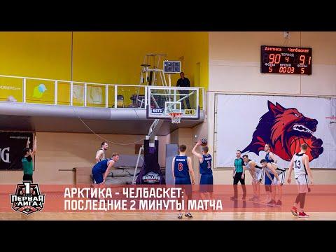 Лучшие моменты игр 3 и 4 тура   Перва Лига, Урал