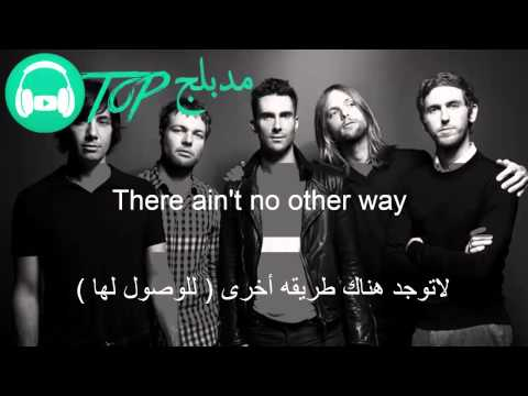 sugar---maroon-5-مترجمة-عربى