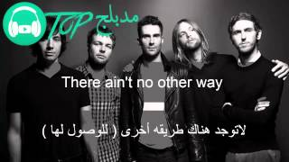 Sugar - Maroon 5 مترجمة عربى