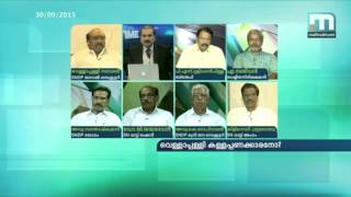Latest News Interview: Vellappally Natesan had received Rs.100 Crore as Bribe !! 2015